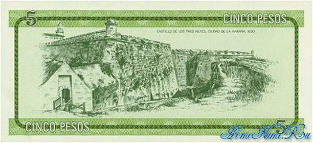 http://homonumi.ru/pic/n/Cuba/P-FX7-b.jpg