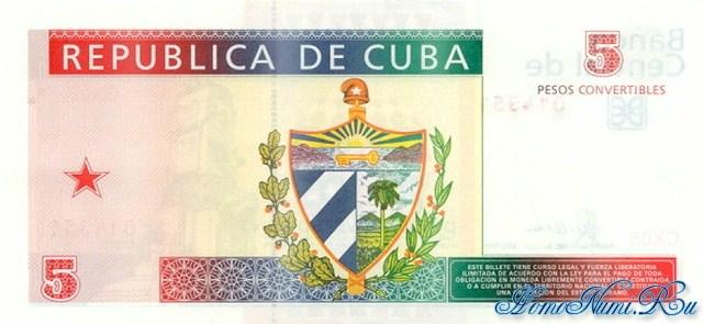 http://homonumi.ru/pic/n/Cuba/P-FXNew-b.jpg
