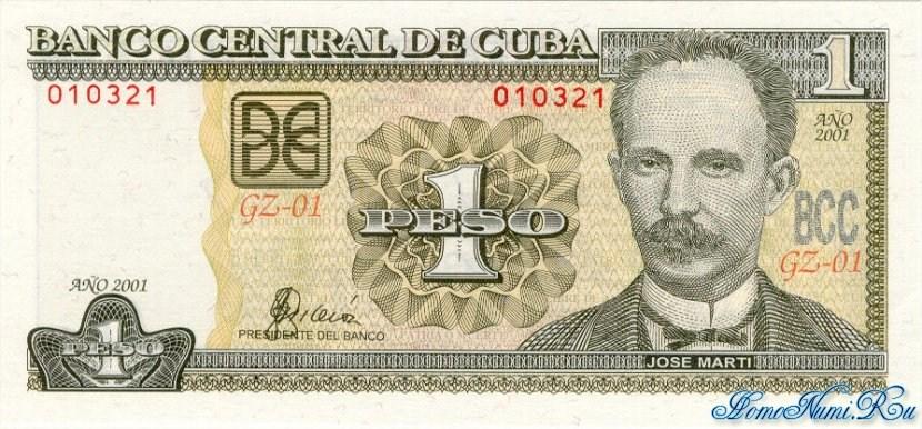 http://homonumi.ru/pic/n/Cuba/P-New-f.jpg