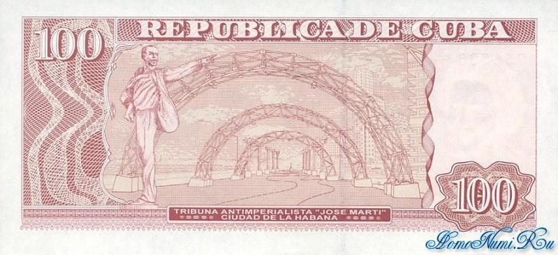 http://homonumi.ru/pic/n/Cuba/P-New2-b.jpg