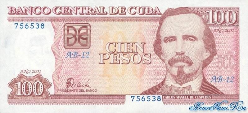 http://homonumi.ru/pic/n/Cuba/P-New2-f.jpg