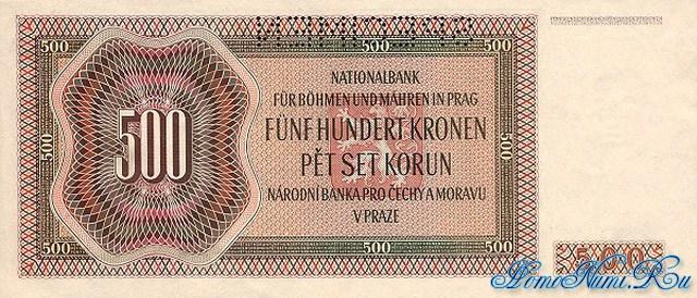 http://homonumi.ru/pic/n/Czech/P-11s-b.jpg
