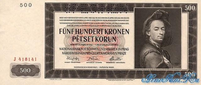 http://homonumi.ru/pic/n/Czech/P-11s-f.jpg