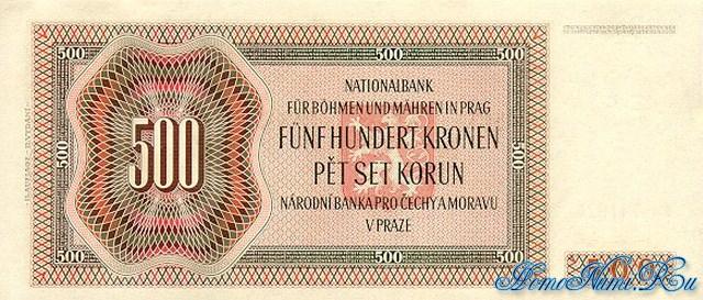 http://homonumi.ru/pic/n/Czech/P-12Boh-b.jpg
