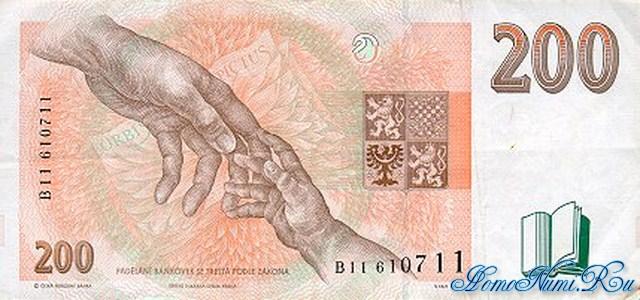 http://homonumi.ru/pic/n/Czech/P-13-b.jpg