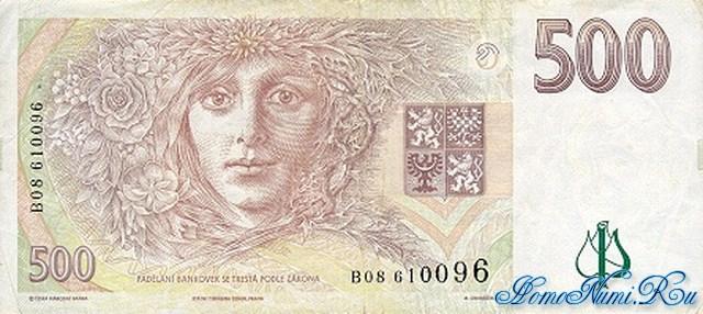 http://homonumi.ru/pic/n/Czech/P-14-b.jpg