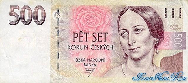http://homonumi.ru/pic/n/Czech/P-14-f.jpg