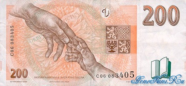http://homonumi.ru/pic/n/Czech/P-19-b.jpg
