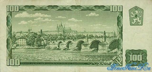 http://homonumi.ru/pic/n/Czech/P-1c-b.jpg