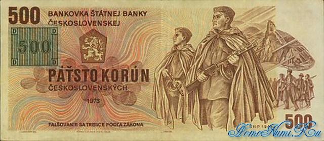 http://homonumi.ru/pic/n/Czech/P-2-f.jpg