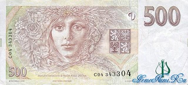 http://homonumi.ru/pic/n/Czech/P-20-b.jpg