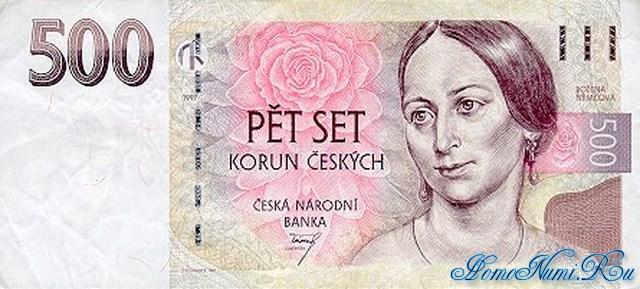 http://homonumi.ru/pic/n/Czech/P-20-f.jpg