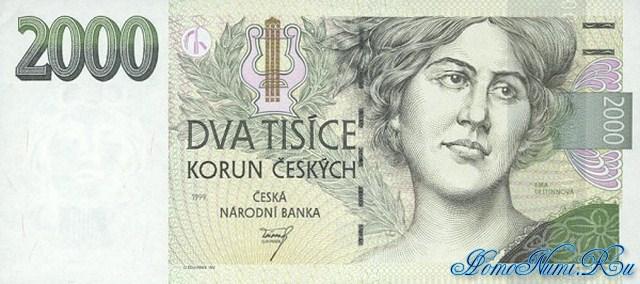 http://homonumi.ru/pic/n/Czech/P-22-f.jpg