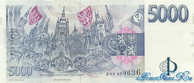 http://homonumi.ru/pic/n/Czech/P-23-b.jpg
