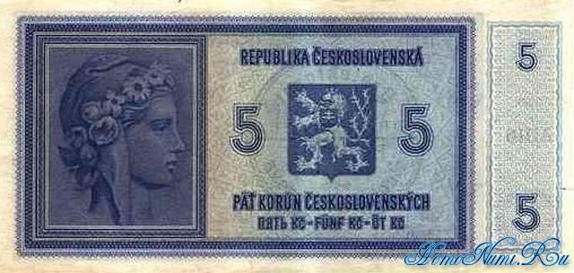 http://homonumi.ru/pic/n/Czech/P-2Boh-b.jpg
