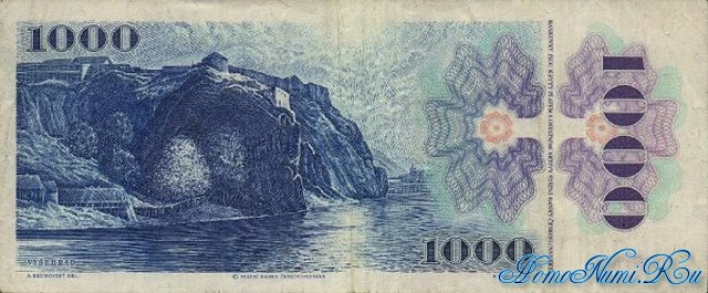 http://homonumi.ru/pic/n/Czech/P-3a-b.jpg
