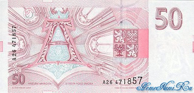 http://homonumi.ru/pic/n/Czech/P-4-b.jpg