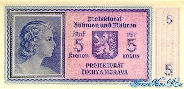 http://homonumi.ru/pic/n/Czech/P-4Boh-b.jpg