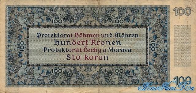 http://homonumi.ru/pic/n/Czech/P-6aBoh-b.jpg