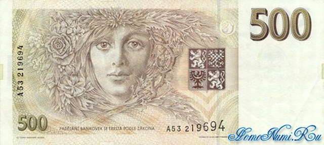 http://homonumi.ru/pic/n/Czech/P-7-b.jpg