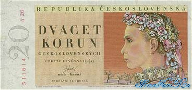 http://homonumi.ru/pic/n/Czech/P-70a-f.jpg