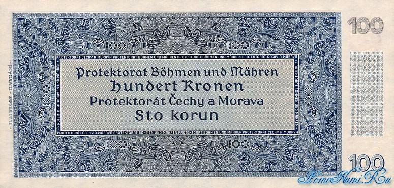 http://homonumi.ru/pic/n/Czech/P-7a-b.jpg