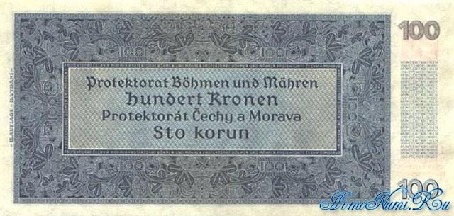 http://homonumi.ru/pic/n/Czech/P-7s-b.jpg