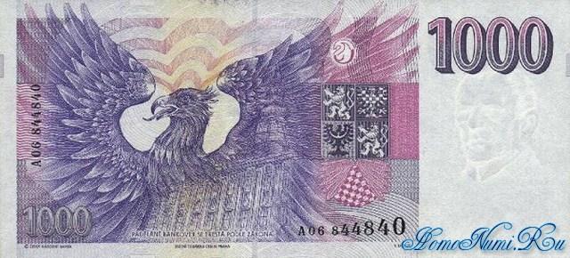 http://homonumi.ru/pic/n/Czech/P-8-b.jpg