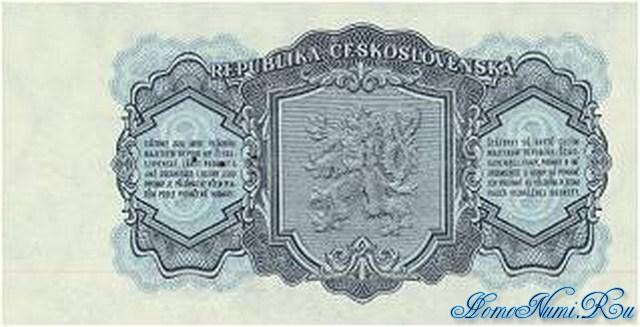http://homonumi.ru/pic/n/Czech/P-81s-b.jpg
