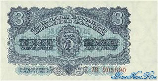 http://homonumi.ru/pic/n/Czech/P-81s-f.jpg