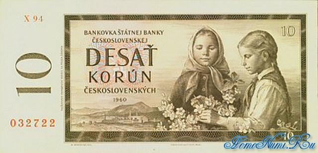 http://homonumi.ru/pic/n/Czech/P-88b-f.jpg
