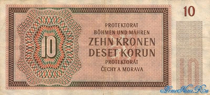 http://homonumi.ru/pic/n/Czech/P-8a-b.jpg
