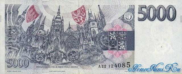 http://homonumi.ru/pic/n/Czech/P-9-b.jpg