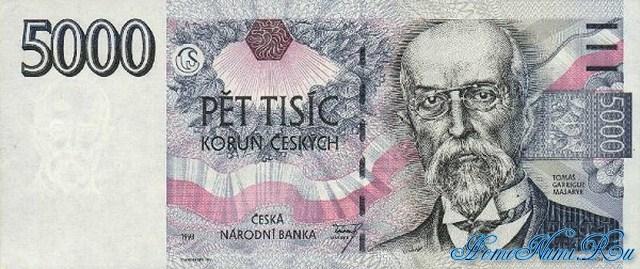 http://homonumi.ru/pic/n/Czech/P-9-f.jpg