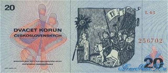 http://homonumi.ru/pic/n/Czech/P-92-b.jpg