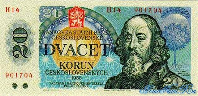 http://homonumi.ru/pic/n/Czech/P-95-f.jpg