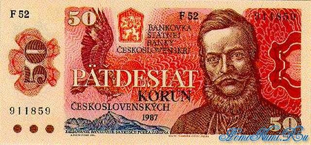http://homonumi.ru/pic/n/Czech/P-96-f.jpg