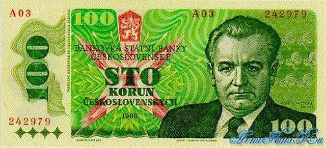 http://homonumi.ru/pic/n/Czech/P-97-f.jpg