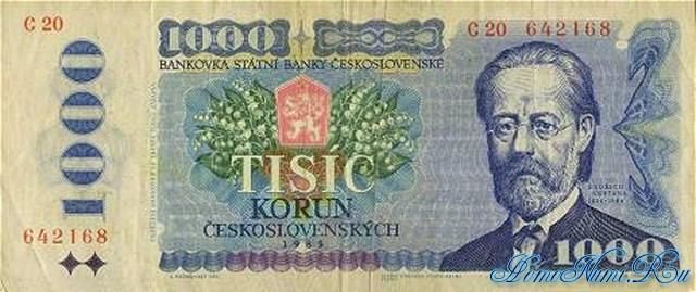 http://homonumi.ru/pic/n/Czech/P-98-f.jpg