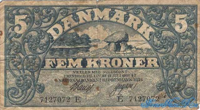 http://homonumi.ru/pic/n/Denmark/P-20-f.jpg