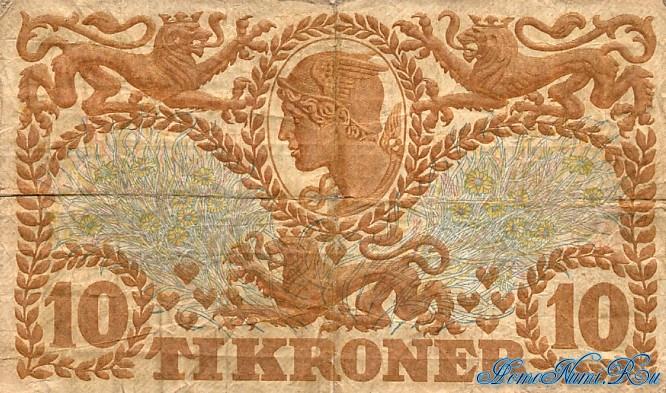 http://homonumi.ru/pic/n/Denmark/P-21b-b.jpg