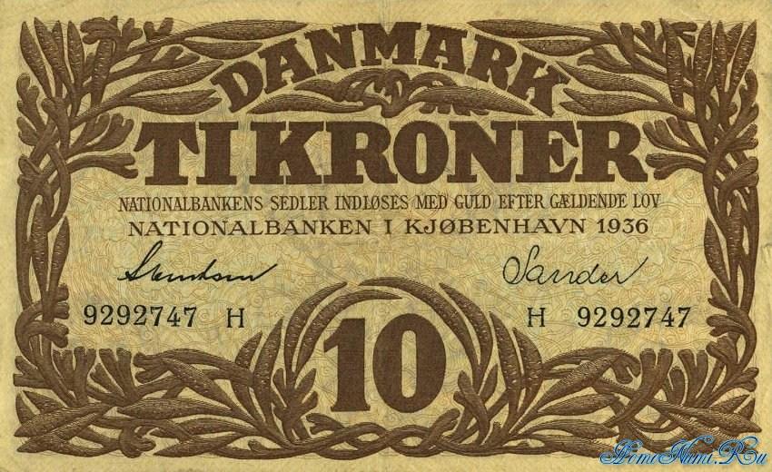 http://homonumi.ru/pic/n/Denmark/P-26-f.jpg