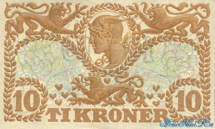 http://homonumi.ru/pic/n/Denmark/P-31-b.jpg