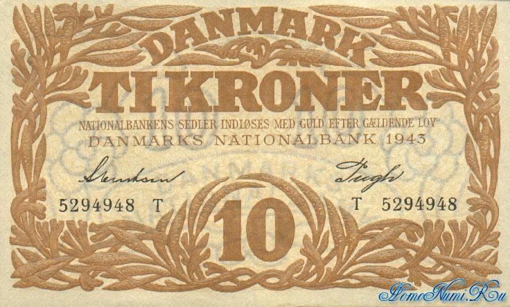http://homonumi.ru/pic/n/Denmark/P-31-f.jpg