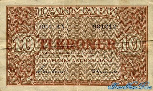 http://homonumi.ru/pic/n/Denmark/P-36-f.jpg