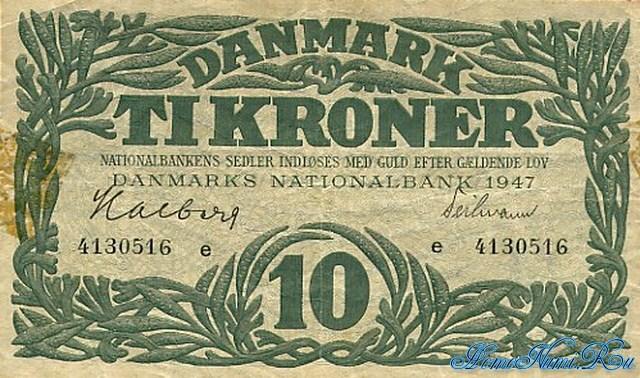 http://homonumi.ru/pic/n/Denmark/P-37-f.jpg