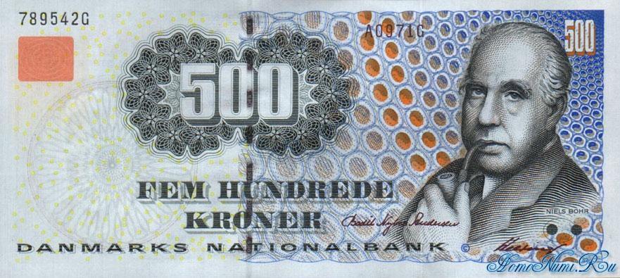 http://homonumi.ru/pic/n/Denmark/P-58-f.jpg