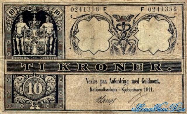 http://homonumi.ru/pic/n/Denmark/P-7-f.jpg