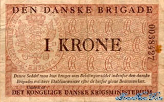 http://homonumi.ru/pic/n/Denmark/P-M10-f.jpg