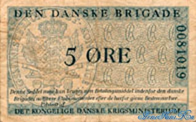http://homonumi.ru/pic/n/Denmark/P-M7-f.jpg
